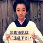 『あさが来た』主演:波瑠さん「写真撮影禁止」の理由とは?某探偵が推理!!