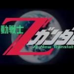 6月17日発売 森口博子さんの『I wish ~君がいるこの街で~』の曲に合う動画は、コレでしょ!
