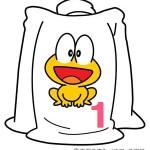 【動画あり】これぞ!まさに ど根性!7月11日からの実写版『ど根性ガエル』が熱い!!