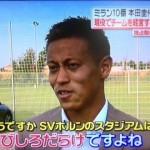 本田選手の物真似芸人:じゅんいちダビッドソンさん動画から見るお人柄!