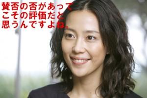 06-g2009020328KTkimura02_b