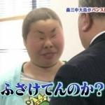 森三中の大島美幸さんの「イッテQ!」出産動画について私が思うこと