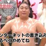 『極楽とんぼ 山本圭壱』さんの現在(2015年7月5日)は?