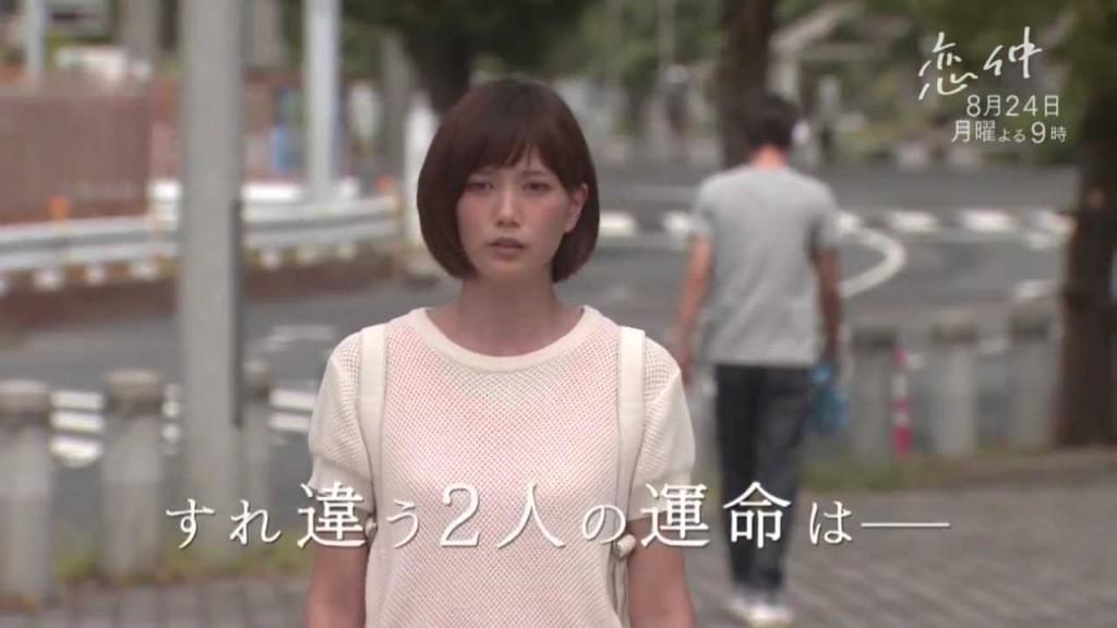【公式】『恋仲』あのキスの後、葵とあかりは…第6話みどころ30秒.mp4_000025304
