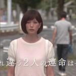 【恋仲 第6話 感想】【ネタバレ】最後の風は天使か?悪魔か?