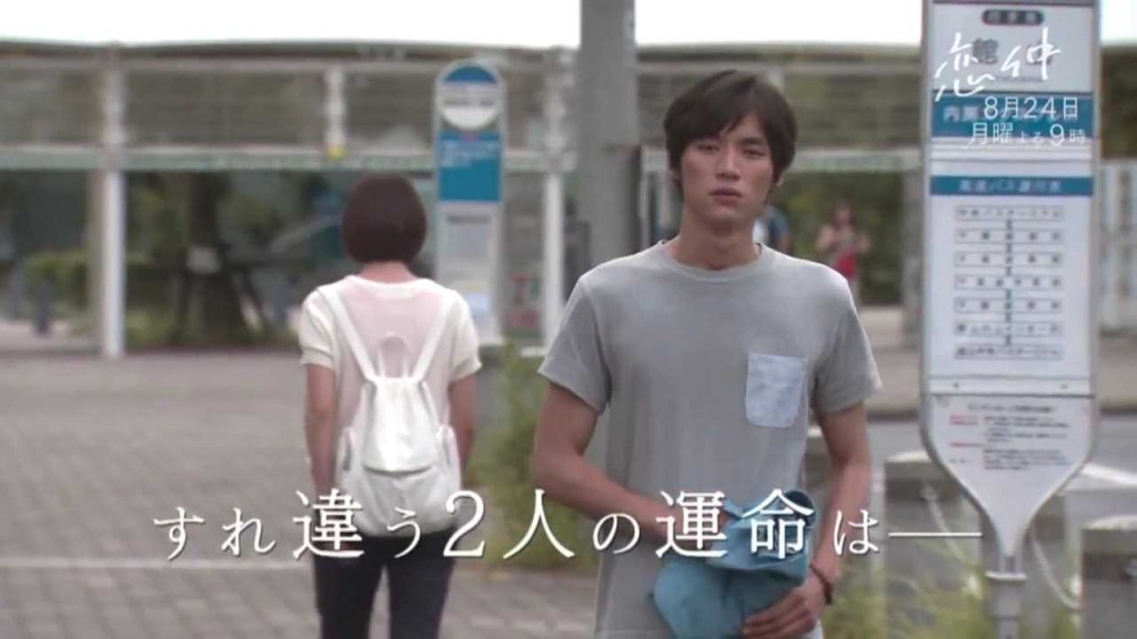 【公式】『恋仲』あのキスの後、葵とあかりは…第6話みどころ30秒.mp4_000026347