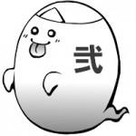 【妄想度アップ】2016年登場の仮面ライダーゴーストの画像からの妄想!