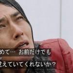 【仮面ライダードライブ 第47話 感想】【ネタバレ】一年を通してドライブの教えてくれたこと