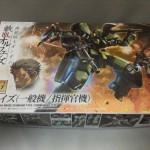 【機動戦士ガンダム 鉄血のオルフェンズ】【ネタバレ】HGグレイズ を作って箱絵のポーズを取らせてみた!
