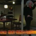 【仮面ライダーゴースト 第6話 感想】ネタバレ)ベートーベンのように楽しんで進め!