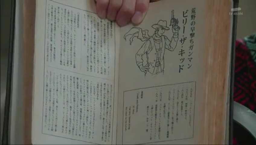 仮面ライダーゴースト 第7話.mp4_000293153