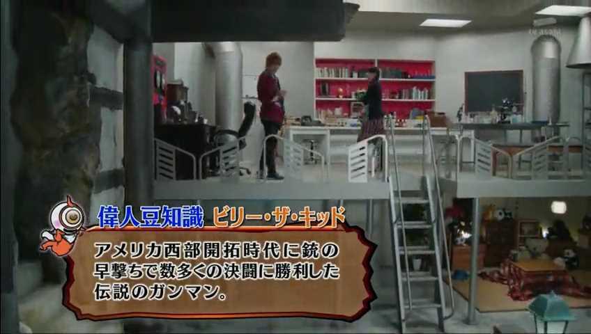 仮面ライダーゴースト 第7話.mp4_000300985