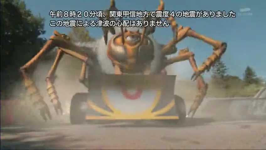 仮面ライダーゴースト 第7話.mp4_001316099