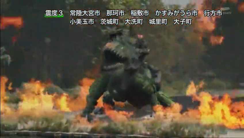 仮面ライダーゴースト 第7話.mp4_001340262