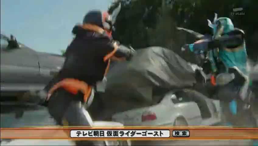 仮面ライダーゴースト 第7話.mp4_001346526