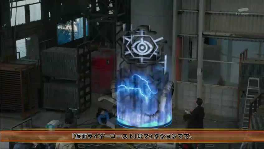 仮面ライダーゴースト 第7話.mp4_001351630