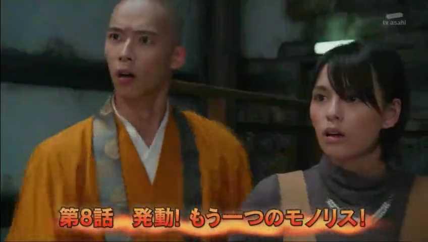 仮面ライダーゴースト 第7話.mp4_001356197