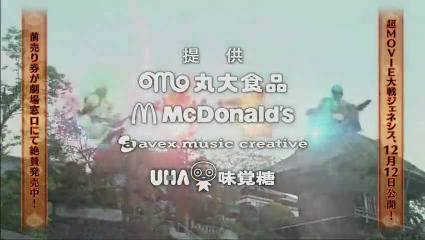 仮面ライダーゴースト 第7話.mp4_001367397