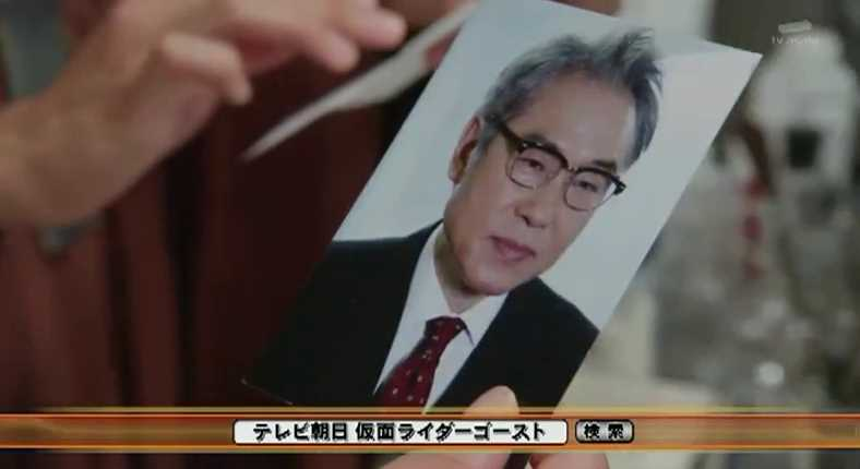 仮面ライダーゴースト 第8話.flv_001710503