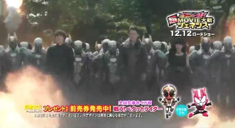 仮面ライダーゴースト 第8話.flv_001746846
