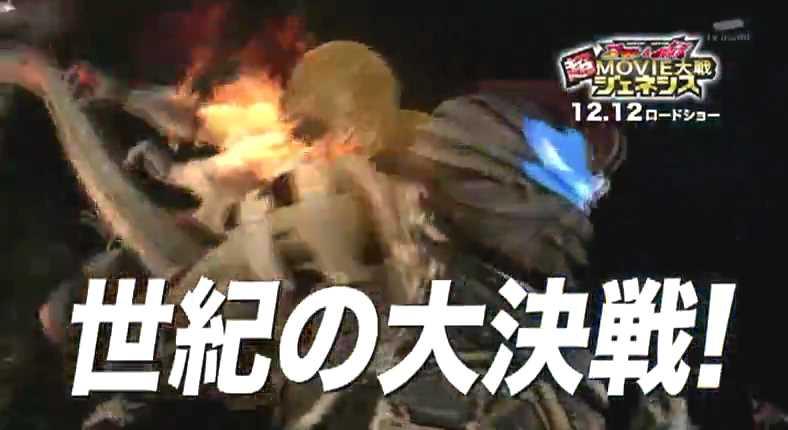 仮面ライダーゴースト 第8話.flv_001753730