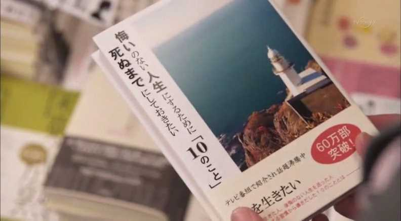 釣りバカ日誌 新入社員浜崎伝助 第5話.flv_000526501