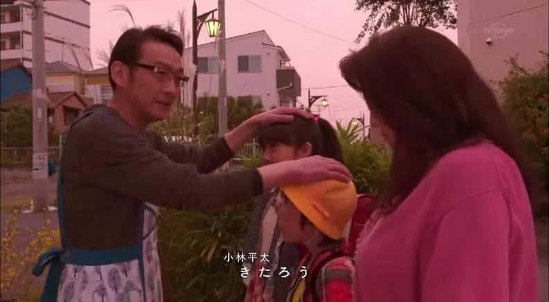 釣りバカ日誌 新入社員浜崎伝助 第5話.flv_003032489