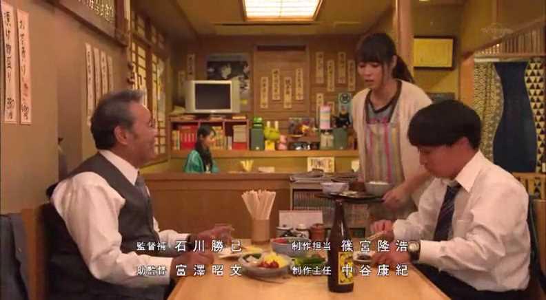 釣りバカ日誌 新入社員浜崎伝助 第5話.flv_003072949