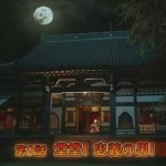 【仮面ライダーゴースト 第9話 感想】ネタバレ)何か忠義の男に違和感(汗)