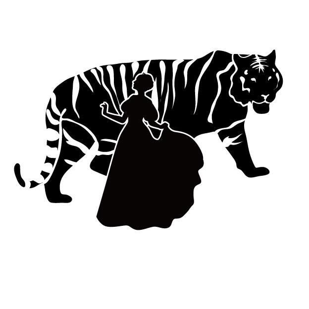 女か虎か111048-[更新済み]