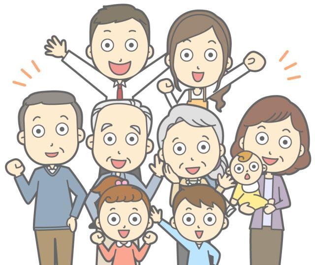 640-スライム家族