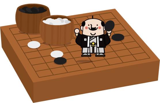 囲碁おじさん201829-[更新済