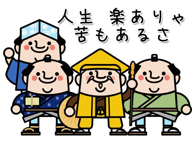 水戸黄門1