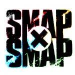 【妄想記事】SMAP解散が寂しいので自分なりに妄想してみたパート1